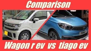 Compare tata tiago electric with maruti suzuki wagon r electric.