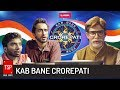 KBC Spoof 2 | TSP's Bade Chote thumbnail