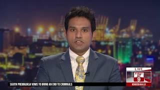Ada Derana First At 9.00 - English News 02.11.2019