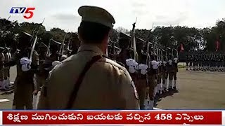 SI Passing Out Parade @Telangana State Police Academy | Hyderabad