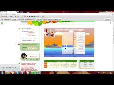 ИГРУН - честные азартные игры md5+zip контроль честности Бонус при ре