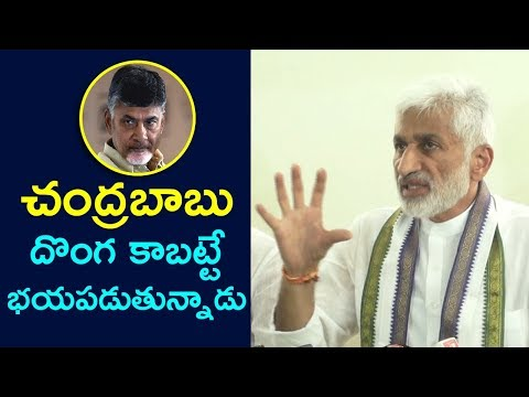 YSRCP Leader Vijaya Sai Reddy Controversial Comments On Chandrababu | Political News | Indiontvnews