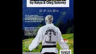 ITF FIGHT EVOLUTION SUMMER CAMP - Ukraine 2016