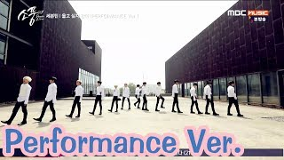 SEVENTEEN (???) 170629 Don't Wanna Cry ?? ?? ?? (Performance Ver.)