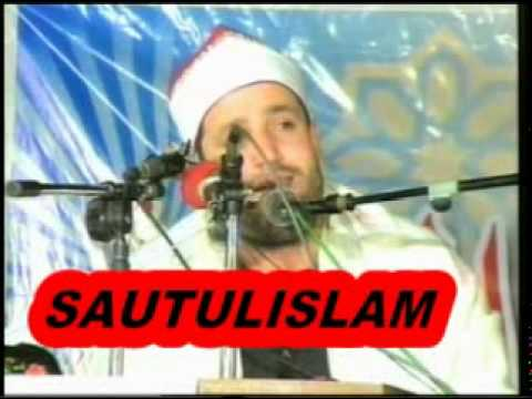 Qari Ramzan Al Hindawi Faisalabad 2005.mp4 video