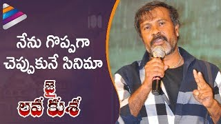 Chota K Naidu Speech | Jai Lava Kusa Success Meet | Jr NTR | Raashi Khanna | Nivetha Thomas