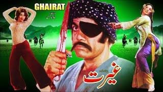 Download GHAIRAT  (1976) - SULTAN RAHI, ALIYA, NAJMA - OFFICIAL FULL MOVIE 3Gp Mp4