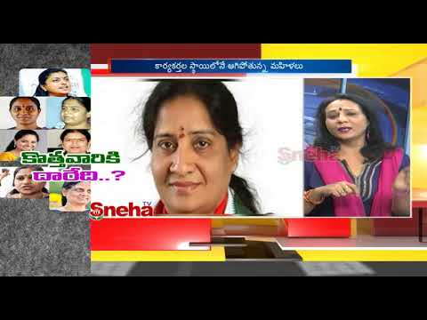 Women's Forum Special Discussion On Entry for women | Sneha Tv |