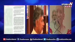 CM Chandra Babu Naidu Writes Letter to Modi over Attack On Jagan to NIA  - netivaarthalu.com