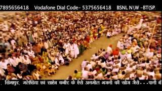 Mukhada Kya Dekhe   Hindi Devotional Songs   Kabir Dasji Latest Bhajan   Nageswar Das