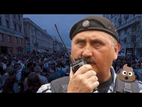Сбылась мечта бандеровца: киевский БЕРКУТ лупит москвичей! За Родину! За Кусюка!