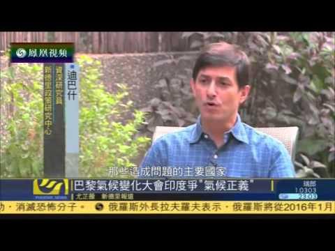 Phoenix News: CPR Fellow Navroz Dubash Interviewed post COP21 (part2)