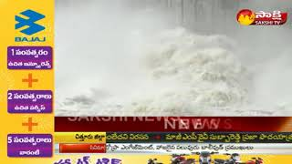 Heavy rain forecast for Telangana -- తెలంగాణలో విస్తారంగా వర్షాలు - netivaarthalu.com