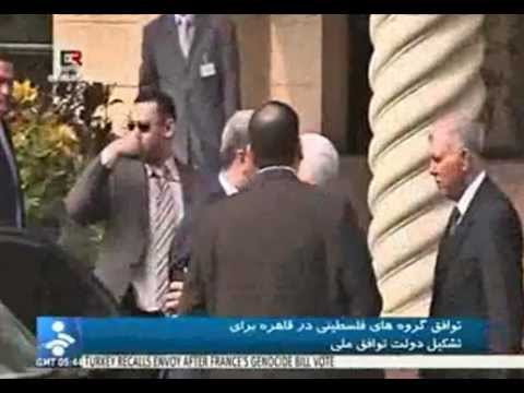 Palestinian Leaders In Egypt Iran News اخبار ایران Persia video