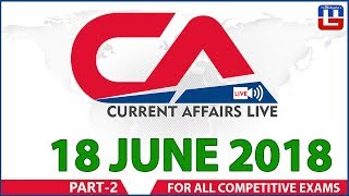 Current Affairs Live At 7:00 am | 18 June Part 2 | SBI PO, SBI Clerk, Railway, SSC CGL 2018
