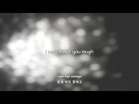 Tablo Ft. Bumkey- 밑바닥에서 (From the Bottom) lyrics [Eng. | Rom. | Han.]