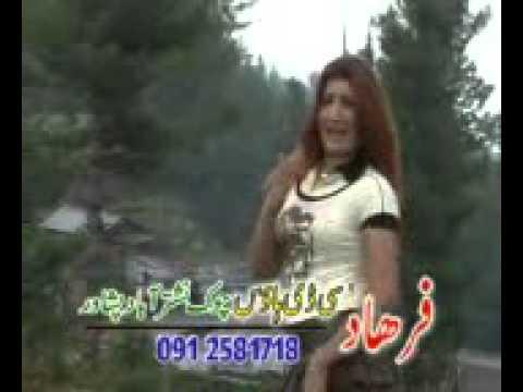 Islam song