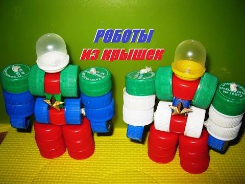 Игрушки своими руками из крышки 319