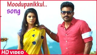 Attakathi - Thirudan Police Tamil Movie - Moodupanikkul Song Video | Attakathi Dinesh | Iyshwarya | Yuvan