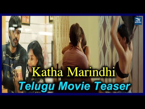 Katha Marindi Telugu Movie Teaser | Madhu | L.Rajendra Reddy | Hanumantha Rao | New Waves