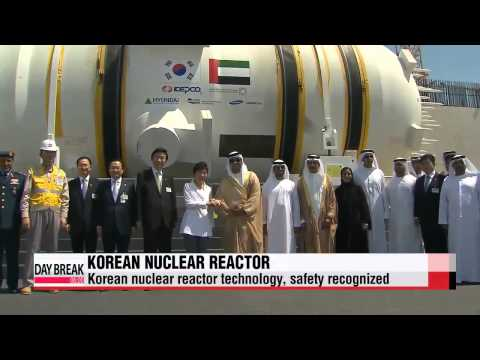 President Park attends ceremony to mark Korean nuclear reactor installation in UAE