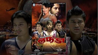 Nepali Movie - Lafada