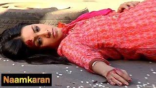 Naamkaran 26th December 2016 EPISODE | Asha dies in an ACCIDENT - SHOCKING
