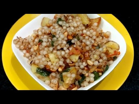 Sabudana Upma // navratri special // How to make Sabudana Upma Recipe