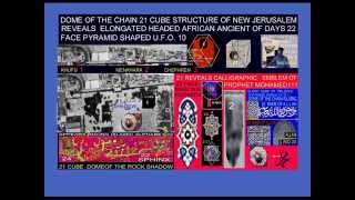 1  2   3  JERUSALEM TEMPLE MOUNT ELONGATED HEADED AFRICAN KINGS OF ANCIENT JUDAISM