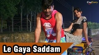 Sher Khan - Le Gaya Saddam│New Bollywood Movie