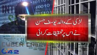 First cyber crime case hearings in Session court