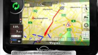 GPS Vector Traffic TMC Greece.wmv