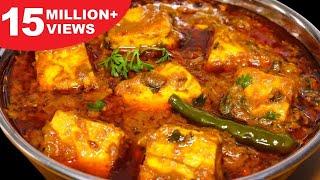 ढाबा स्टाइल पनीर मसाला ऐसे बनाओगे तो उंगलिया चाटते रह जाओगे   Paneer Masala Recipe In Hindi