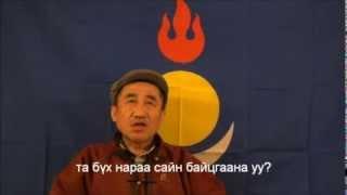 南蒙古巴黎宣言 / South Mongolian Declaration in Paris