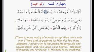 download lagu Fourth Kalima Tuheed The Word Of Oneness gratis