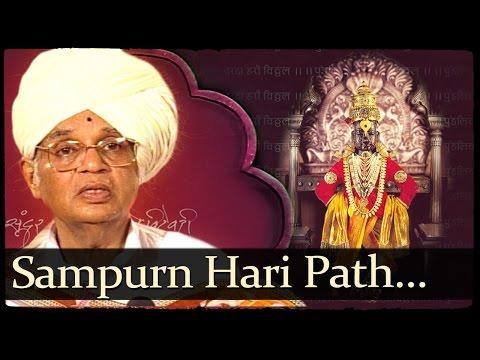 Sampurna Hari Paath - Shree Babamaharaj Satarkar Kirtans - Saint Dnyaneshwar Maharaj Life Story video