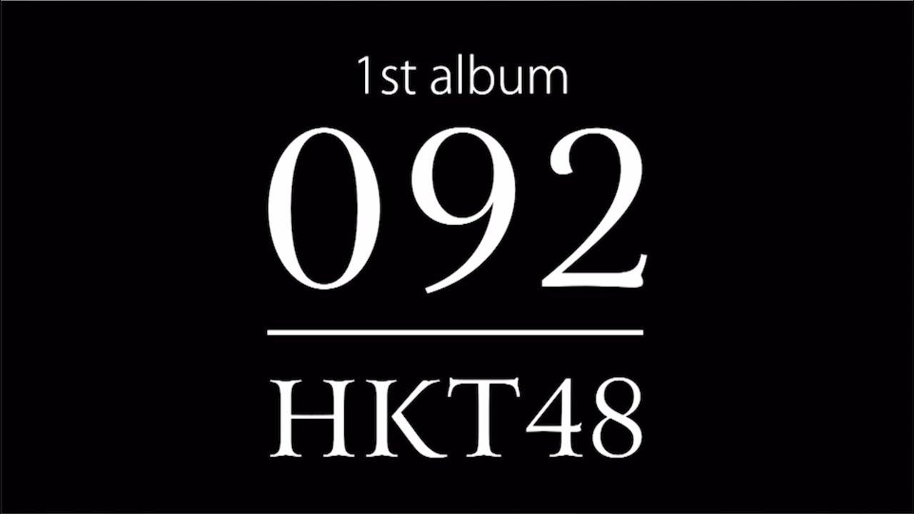 HKT48の画像 p1_16