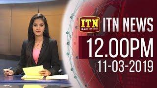 ITN News 2019-03-11   12.00 PM