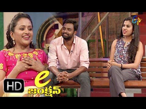 E Junction | 12th June 2017 | Suma | Hemachandra | Sravana Bhargavi | Full Episode 31 | ETV Plus