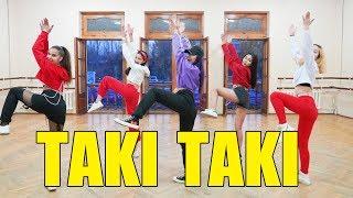 Dj Snake Taki Taki Ft Selena Gomez Ozuna Cardi B Choreography Agusha Fam Dance Studio