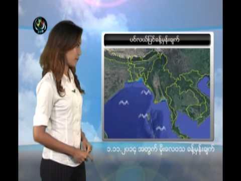 DVB -၃၁-၁၀-၂၀၁၄ ရက္ေန႔ မုိးေလ၀သခန္႔မွန္းခ်က္