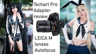 Leica M mount lenses autofocus :TechArt Pro adaptor review with Sony & Noctilux