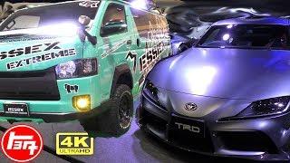 2020 Supra, Modified Hi Ace, Hilux, Land Cruiser Prado in Osaka auto Messe 大阪オートメッセ2019