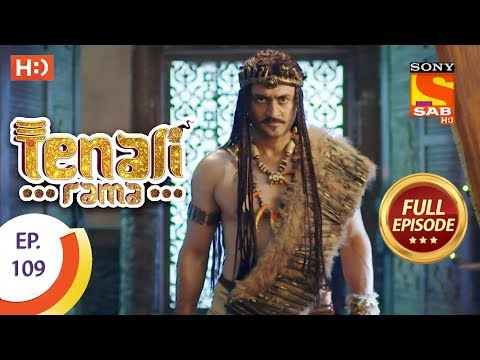 Tenali Rama - Ep 109 - Full Episode - 6th December, 2017 thumbnail