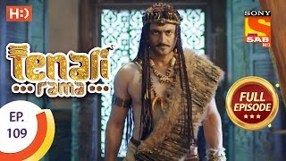 Tenali Rama - Ep 109 - Full Episode - 6th December, 2017
