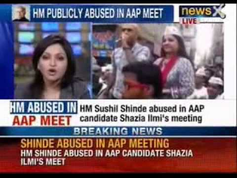Indian Home Minister Sushil Kumar Shinde abused in public by MTV Anchor Rajeev Laxman - NewsX
