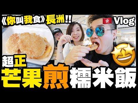 【Vlog】超正