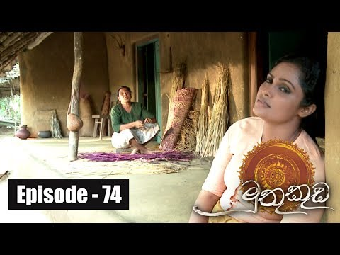 Muthu Kuda | Episode 74 18th May 2017