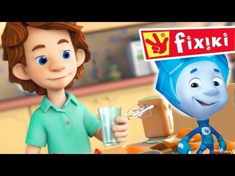 FIXIKI - Mixerul (Ep.42) Desene animate în română pentru copii