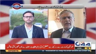 pakistani Politician And Corruption   Hyde Park   21 July 2019